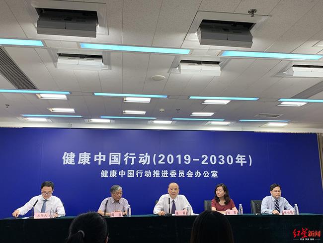 健康中国行动之健康环境促进行动.jpg